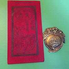 朱義盛-早期香港壽宴主家紀念品壽桃紀念金牌連香港製造手製利是封