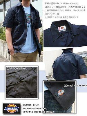 [Surprising Shop] 經典工作褲品牌 DICKIES 1574 素面襯衫 工作襯衫 現貨+預購
