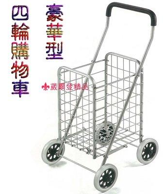 【葳爾登】折疊購物車手推車寵物推車娃娃...