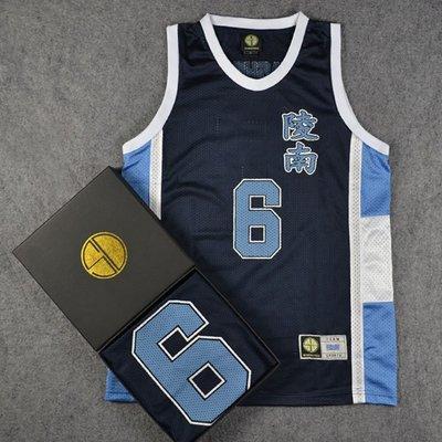 SD球服訓練服灌籃高手隊服陵南6號越野宏明籃球服籃球衣背心深藍