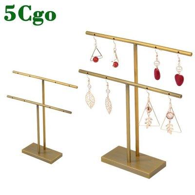 5Cgo【樂趣購】桌面耳針耳勾架子展示...