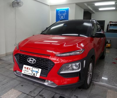 Hyundai Kona-A柱+B柱+C柱+四車門下方+尾門上方+尾門左右側+後擋雨切 套裝組【靜化論】