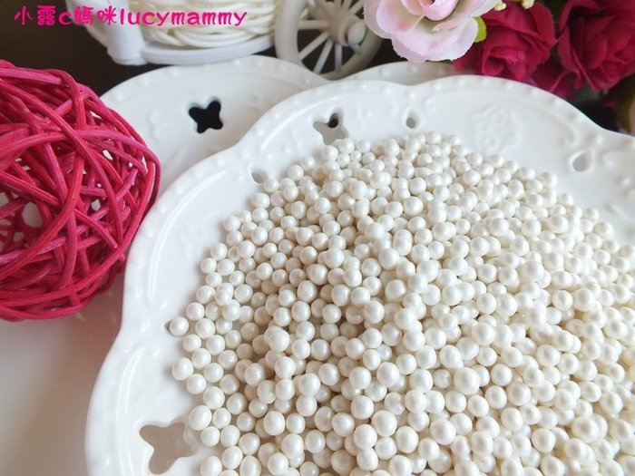 小露c媽咪 加拿大3LSprinkles 食用糖珠LM0005 20g 白色糖珠/食用珍珠/裝飾糖珠/白珍珠