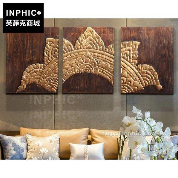 INPHIC-牆上裝飾品木浮雕牆飾壁飾酒店會所中式客廳東南亞_Rrun
