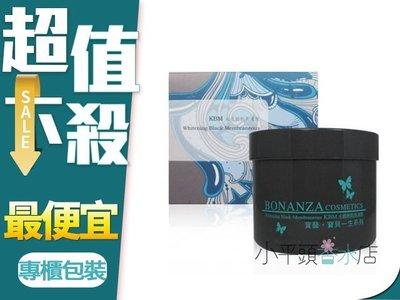 《小平頭香水店》BONANZA 寶藝 ...