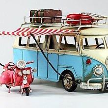 複古鐵皮車大眾露營旅遊巴士模型簡約現代家居擺件(兩色可選)*Vesta 維斯塔*