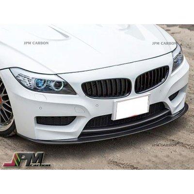 擾流板 BMW E89 前下巴 3D STYLE 碳纖維 CARBON