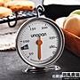 三能屋諾溫度計家用烘焙測烤箱用的測溫計烘...
