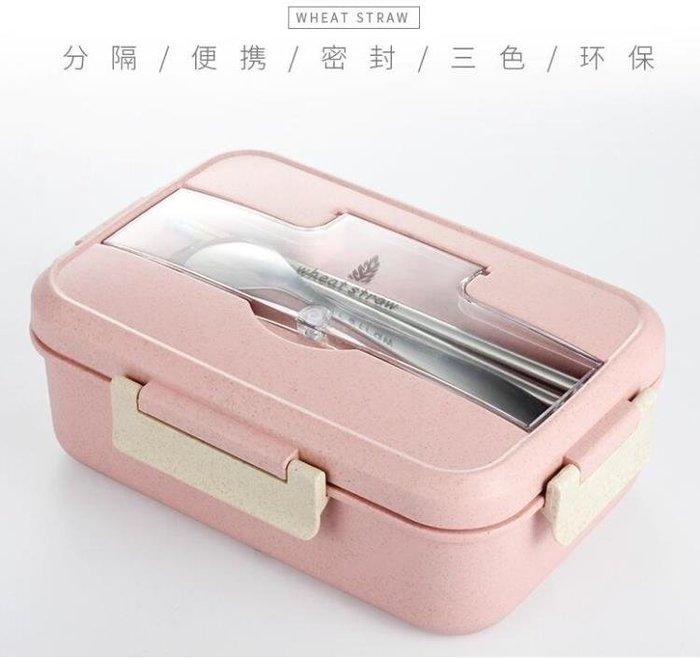 餐便當盒可微波爐日式餐盒飯盒便當盒分格成人健身可愛帶餐具