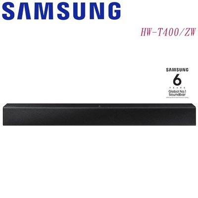 2020新品 SAMSUNG原廠公司貨 藍牙聲霸 Soundbar T400 另售:N300 N250