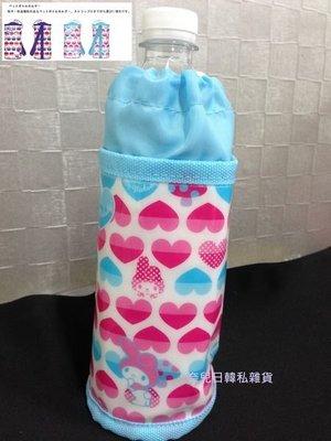 [泇錤小鋪]~日本郵便局2014郵局限定販售 可愛美樂蒂防水保冷保溫筒形袋 點點愛心 有提袋 現貨