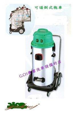 【專業洗車設備の店 】 SANCOS 全新 雙馬達3239W 乾濕二用吸塵器 台灣製造