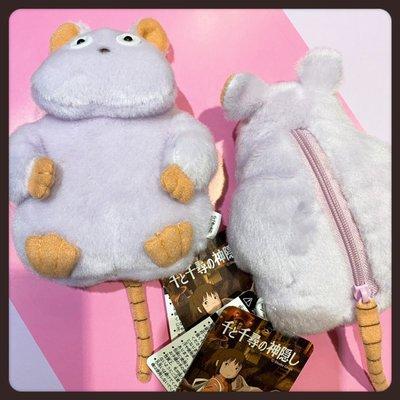 [巨蛋通日貨] 宮崎駿-神隱少女-小老鼠零錢包 #3586