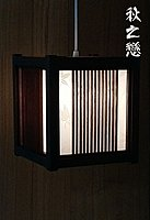 傳統日式吊燈