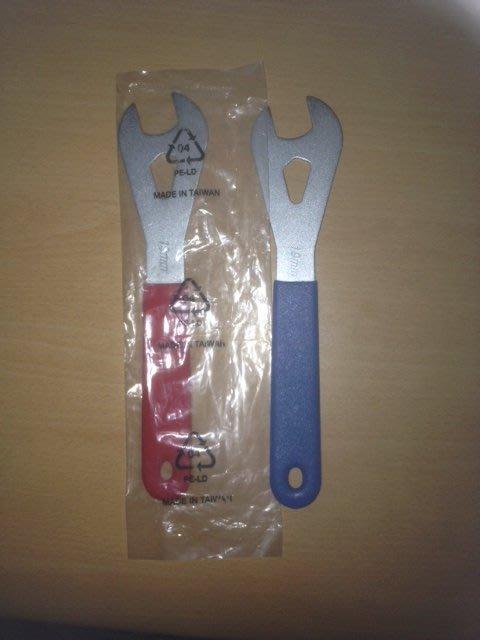 19mm 花鼓板手(每支=$240)花鼓扳手/薄扳手 車店專用工具 台灣製造