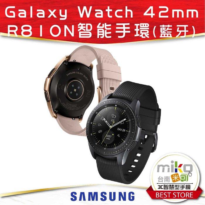 三星Samsung Galaxy Watch 42mm SM-R810 智慧型手錶 藍芽手錶【國華MIKO米可手機館】