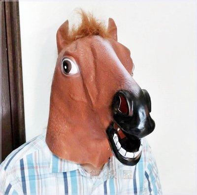 【銅板屋】馬頭 面具 萬聖節  COSplay 主題面具 化妝舞會 表演 動物 搞笑 馬臉