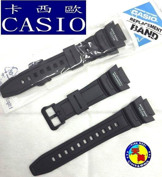 【全新CASIO原廠公司貨】【天美鐘錶店家直營】【下殺↘超低價】SGW-500H-1B-原廠錶帶