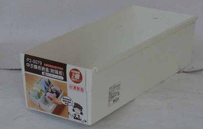 優達 ☆中衣蝶收納盒 P20079 置物盒 整理盒 收納箱 置物箱 整理箱 分類箱 儲物盒 3.5L 96入8950元