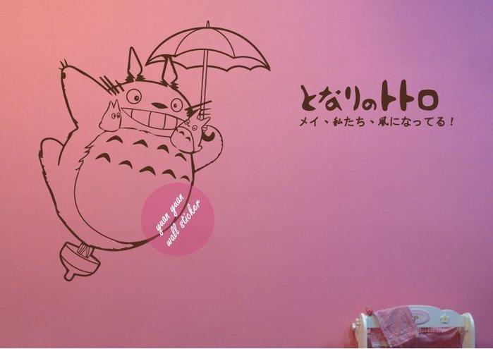 【源遠】Totoro 龍貓飛飛版【CT-23】(S)壁貼 宮崎駿 動畫 設計 壁紙  電影 居家 風格 小孩房 風趣