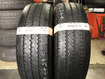 兆賀輪胎- 245/75/16 普利司通RIB 265