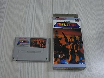 【小蕙館】SFC日版卡帶 ~ MILITIA 陸戰英雄 (卡帶+空外盒)