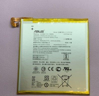 電池適用 華碩 ASUS ZenPad 3 8.0 Z581KL P008 平板電池 電池 C11P1514 附拆機工具