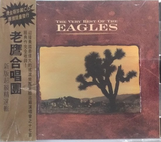《絕版專賣》EAGLES 老鷹合唱團 / The Very Best Of The Eagles (有側標)