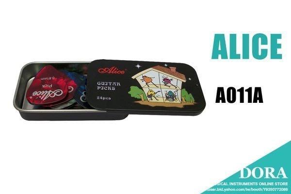 小叮噹的店- PICK盒 彈片盒 (24裝) Alice A011A 長方形金屬盒