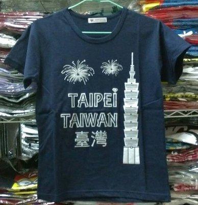 《我愛臺灣系列 I Love Taiwan T338》Taipei台北101燙銀款 ~布瓜咩~