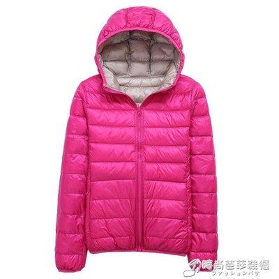 羽絨外套輕薄羽絨服女短款新款兩面穿薄款保暖外套潮羽絨服 我的拍賣