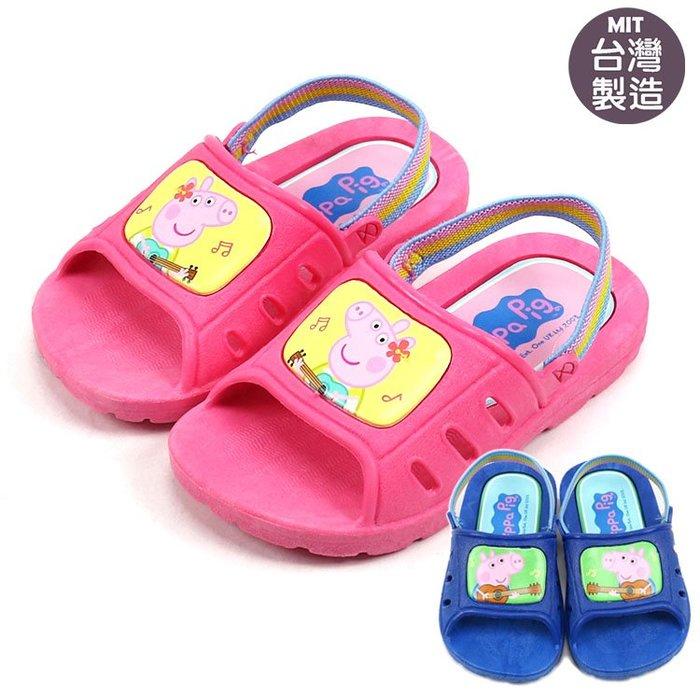 佩佩豬.粉紅豬小妹.豬小弟 喬治防水拖鞋.童鞋(PG0040)14-21號(14.15綁帶設計)