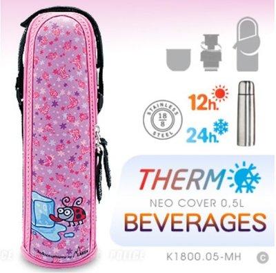 【LLW裝備】Laken Thermo Beverage (公司貨) 兒童保溫瓶(0.5L) #K1800.05-MH