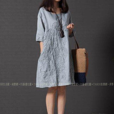 換季特價 淺藍色 棉麻衫 洋裝 長版上衣 連衣裙 五分袖 連衣裙 ~ 美學達人1009