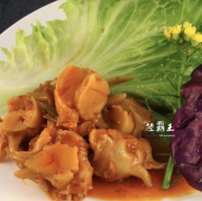 ☆日式蠑螺風味切片3包免運組☆螺肉 涼拌高級小菜600G±5% X3包【陸霸王】