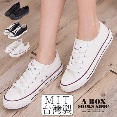 格子舖*【AJ14006】MIT台灣製 經典不敗百搭 基本款帆布鞋 (女23~25)  3色