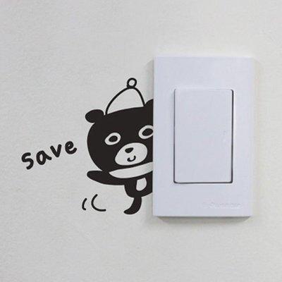 壁貼工場-可超取 小號壁貼 牆貼 貼紙 開關貼- 組合貼 HK343 快樂熊