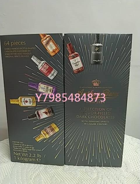 【COSTCO】好市多代購~ANTHON BERG 烈酒巧克力禮盒(1kg/共8種口味.64支入)促銷685元(可面交)