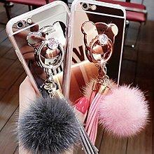 iPhone 5/5S 小熊 指環 鏡面 軟殼 支架 流蘇 毛球 支架 鏡面 手機殼 手機軟殼