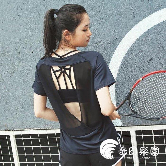運動上衣-鏤空網紗寬松罩衫速干衣性感美背運動跑步健身短袖T恤透氣女上衣