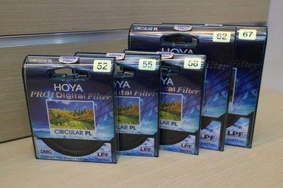 【日產旗艦】HOYA 62mm PRO 1D CPL 環形 薄框 偏光鏡 PRO1D 多層鍍膜 日本製 公司貨