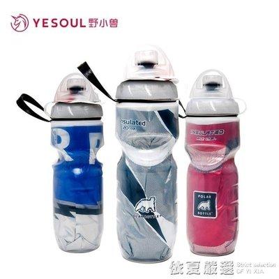 yesoul野小獸 運動水壺 硅膠水杯折疊水壺 便攜軟水袋騎行飲水壺