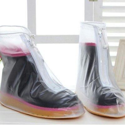 (現貨)防水雨鞋套 防滑 防濕 防髒 可重覆使用 女鞋雨鞋套