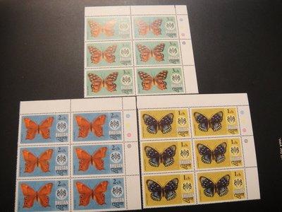 【大三元】美洲郵票-多明尼加郵票-動植物系列-蝴蝶-新票3枚六方連-原膠