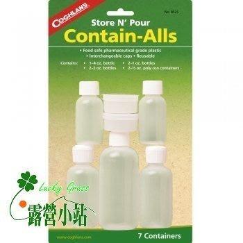 露營小站~【8525】加拿大 Coghlans 旅行瓶罐組 CONTAIN-ALLS