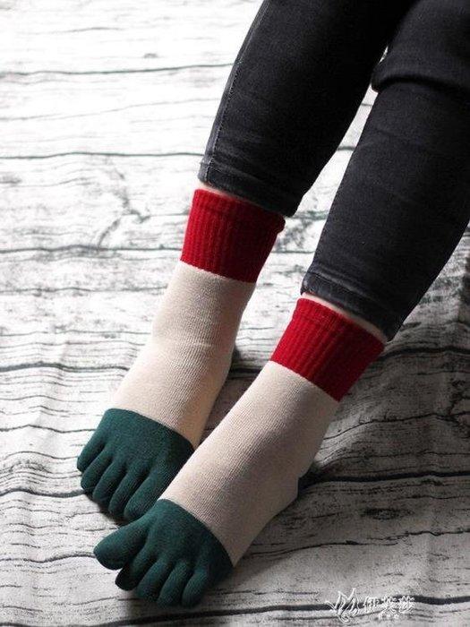 五子襪3雙裝加厚毛圈純棉五指襪女純棉中筒冬季分趾襪全棉運動毛巾襪子