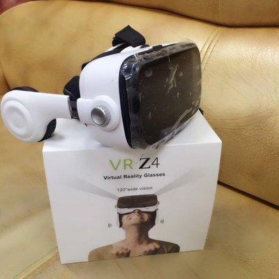 4代頭戴式手機3D眼鏡  Z4 VR虛擬現實眼鏡 智慧影院遊戲 頭盔 1208
