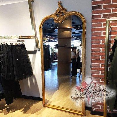 全身鏡 穿衣鏡 置地鏡 牆掛鏡 美髮鏡 美容鏡 玄關鏡 歐式 法式復古 雕花藝術  風格 服飾店鏡