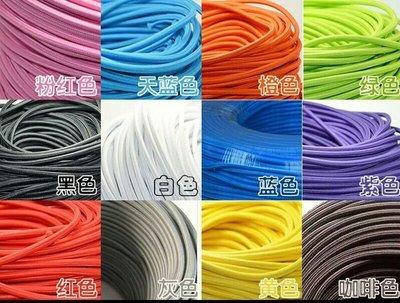 【HB】彩色編織電線 個性裝飾電線 双股裝飾電線 編織電源電線 每m單價45元
