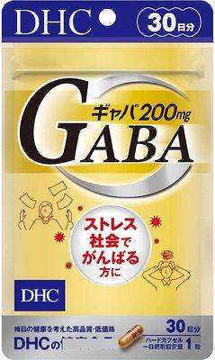 日本 DHC 維他命 GABA 鈣 +鋅 30日